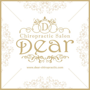 Chiropractic Salon Dear